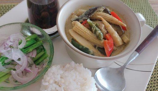 【レシピ】フライパンでかんたん「ねこまんま風タイカレー」