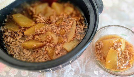 【レシピ】ハフハフ食べたい!だしが染みる「大根のトロミ煮」