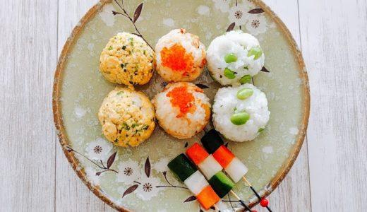 カルディで発見!振るだけで美味しくなる万能塩【だしとうま味の料理教室|名古屋】