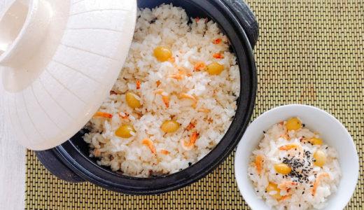 【終了しました】料理教室のご案内【だしとうま味の料理教室|名古屋】