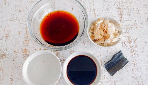市販のポン酢をひと手間でお店の味に【だしとうま味の料理教室|名古屋】