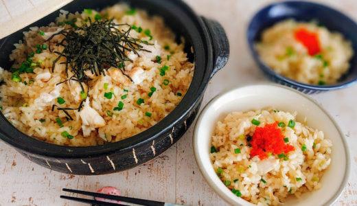 アラだしで炊く絶品!鯛飯【だしとうま味の料理教室|名古屋】