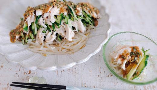 しっとりササミの棒々鶏(バンバンジー)【だしとうま味の料理教室|名古屋】