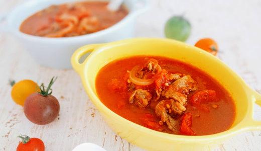 隠し味はスパイス牛肉のトマト煮込み【だしとうま味の料理教室|名古屋】
