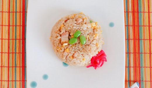 炊飯器で作る本格炊き込みチャーハン【だしとうま味の料理教室|名古屋】