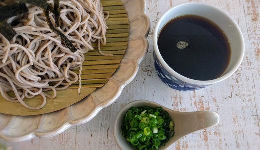 お店みたいなお蕎麦が味わえる本返し【だしとうま味の料理教室|名古屋】
