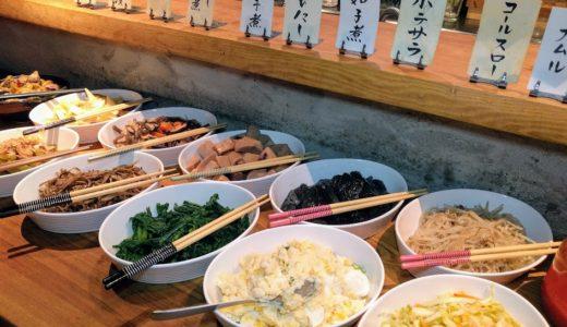 名古屋・栄うどん酒場つるこうのランチがスゴい【だしとうま味の料理教室|名古屋】