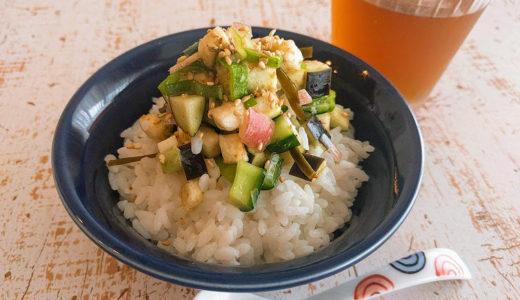 【レシピ】夏バテ防止!郷土料理「山形のだし」で美味しくクールダウン