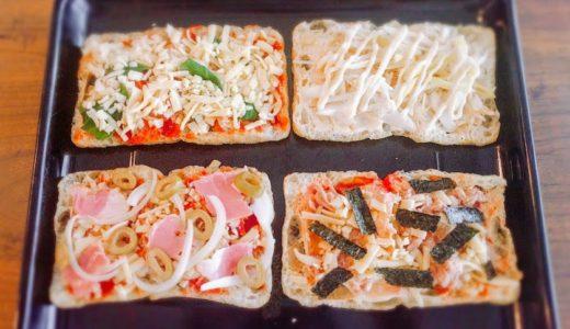 油揚げでピザを作る!?【だしとうま味の料理教室|名古屋】