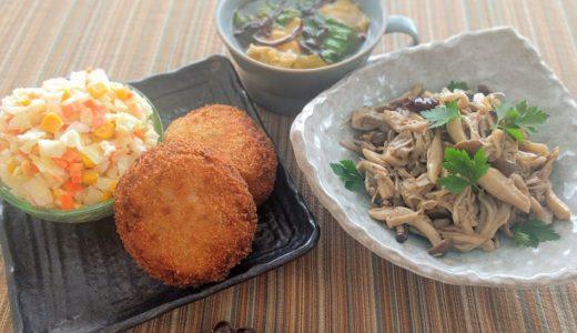 【1月】料理教室のご案内【だしとうま味の料理教室|名古屋】
