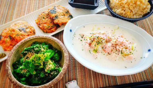 【2月】料理教室のご案内【だしとうま味の料理教室|名古屋】