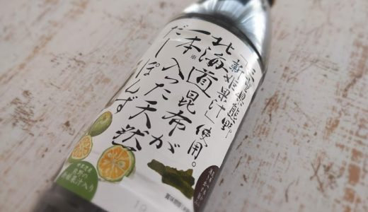 ポン酢ドレッシングで新玉ねぎのサラダ【だしとうま味の料理教室|名古屋】