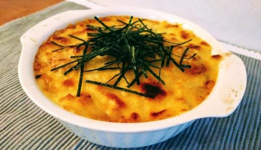 【レシピ】ごはんに合う!トロトロ「チーズたっぷり豚キムチグラタン」
