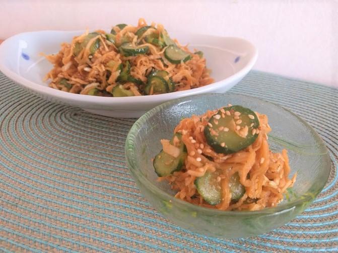 【レシピ】簡単もう一品「切り干し大根の中華サラダ」