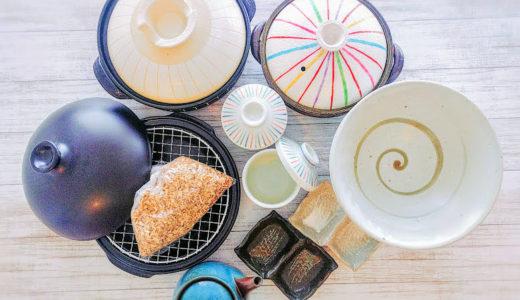 オシャレな土鍋が激安!四日市萬古まつり開催【だしとうま味の料理教室|名古屋】