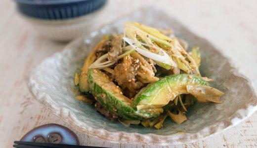 アボカドと牛肉の味噌和え【だしとうま味の料理教室|名古屋】