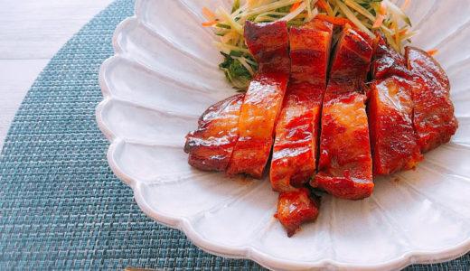 和風万能タレで作る照り焼きチキン【だしとうま味の料理教室|名古屋】