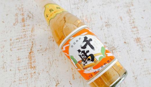 お酢が苦手な人はこれ!京都の千鳥酢【だしとうま味の料理教室|名古屋】