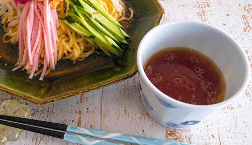 飲み干したくなる冷やし中華のタレ【だしとうま味の料理教室|名古屋】