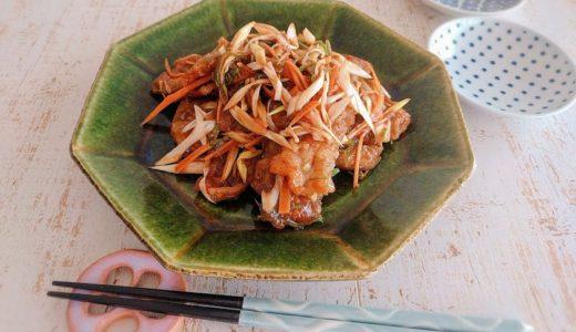 サクサクッ豚肉の南蛮漬け【だしとうま味の料理教室|名古屋】