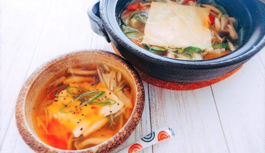 これだけでキマる!韓国の定番調味料「ダシダ」とは【だしとうま味の料理教室|名古屋】