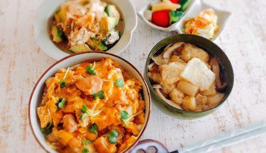 【Thanks!】10月の料理教室【だしとうま味の料理教室|名古屋】