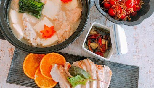 【Thanks!】11月の料理教室【だしとうま味の料理教室|名古屋】