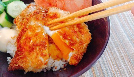 揚げ物食べたい、けど面倒くさい時は【だしとうま味料理教室|名古屋】