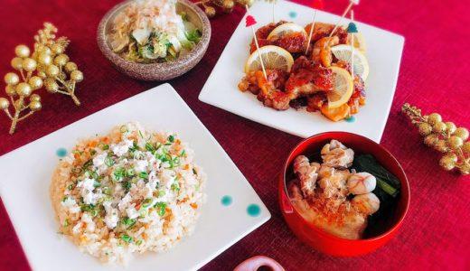 【Thanks!】12月の料理教室【だしとうま味の料理教室|名古屋】