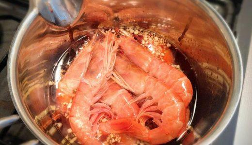えびの香味だし煮…試作【だしとうま味の料理教室|ねこまんま】