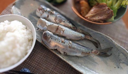 イワシの塩酒蒸し【だしとうま味の料理教室|名古屋】