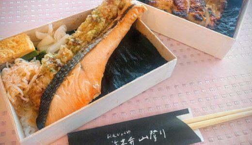 高級感ハンパない「刷毛じょうゆ海苔弁山登り」【だしとうま味の料理教室|名古屋】