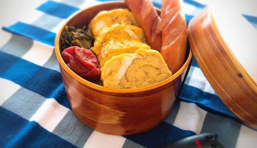 あるものでフワフワ!「たまご焼き」作る簡単なコツ【だしとうま味の料理教室|名古屋】