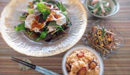 6月の料理教室【だしとうま味の料理教室|名古屋】
