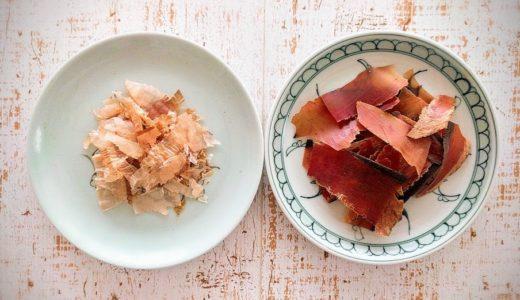 いろいろな削り節を楽しもう②【だしとうま味の料理教室|名古屋】