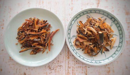 色々な削り節を楽しもう【だしとうま味の料理教室|名古屋】