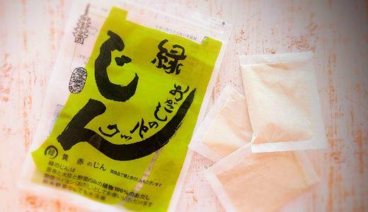 これがあると便利!オススメ調味料【だしとうま味の料理教室|名古屋】