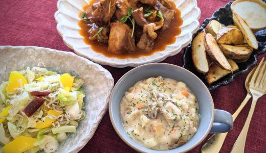 12月の料理教室【だしとうま味の料理教室|名古屋】