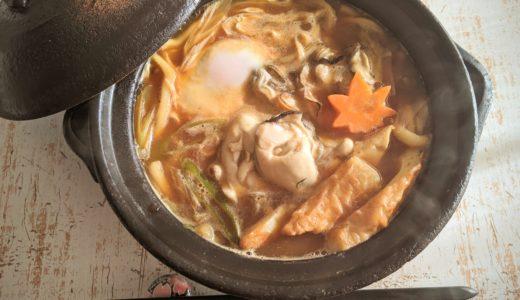 【家の定番】芝安の味噌煮込みうどん【だしとうま味の料理教室|名古屋】