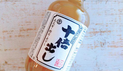 ええやん!大阪のだし文化【だしとうま味の料理教室|ねこまんま】