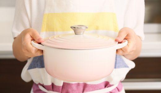 料金改定のお知らせ【だしとうま味の料理教室|名古屋】