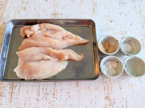 鶏むね肉のブライニング