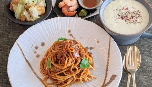 11月の料理教室【だしとうま味の料理教室|名古屋】