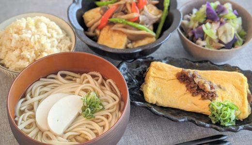 10月の料理教室【だしとうま味の料理教室|名古屋】