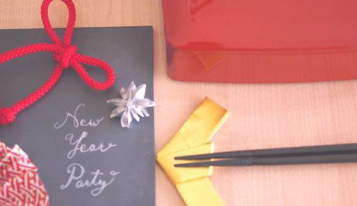 年末のご挨拶【だしとうま味の料理教室|名古屋】