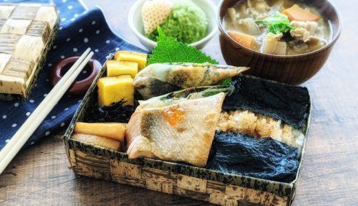 2月の月替りレッスン【だしとうま味の料理教室|名古屋】