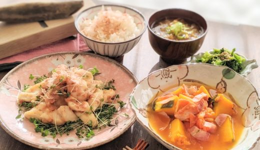 3月の初めてのおだしの回【だしとうま味の料理教室|名古屋】