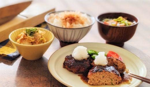 4月の初めてのおだしの回【だしとうま味の料理教室|名古屋】