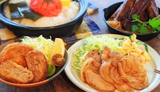 4月の月替りレッスン【だしとうま味の料理教室|名古屋】
